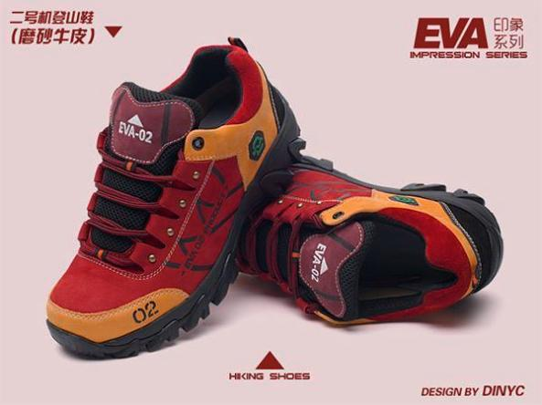 EVA-hiking-shoes-1