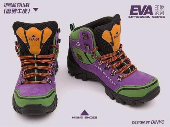 EVA-hiking-shoes-2