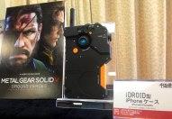 iDroid-iPhone-Case1